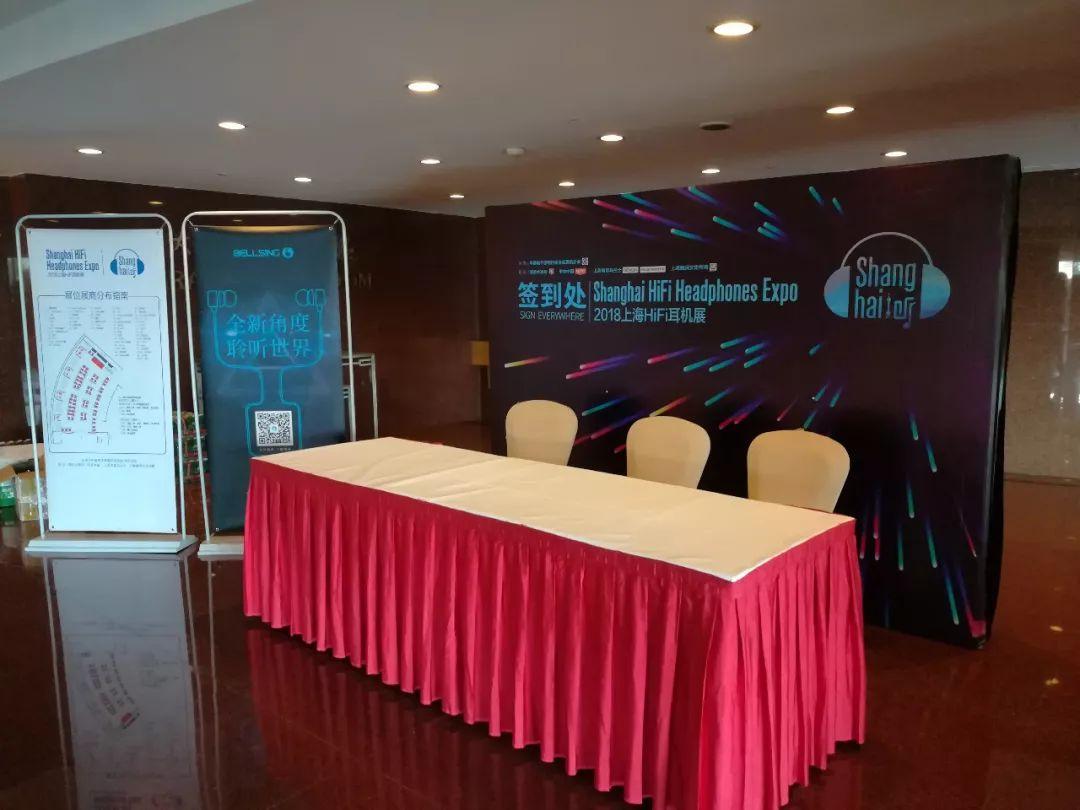 iFi Audio | 2018上海HiFi耳机展回顾