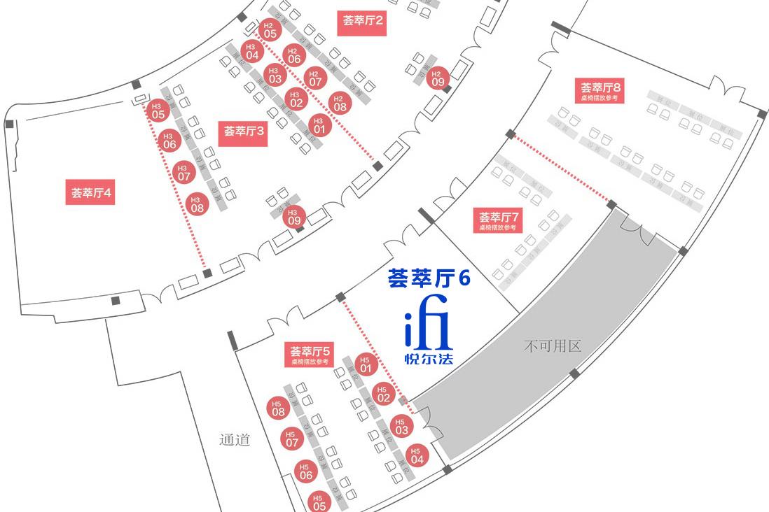 2021上海国际耳机展