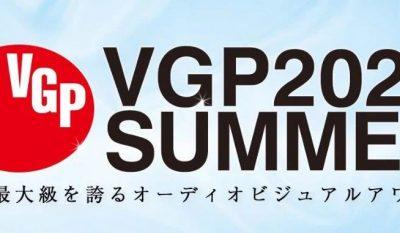 2020vgp-summer